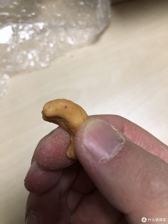 吃货大爱,美味有营养—KIRKLAND科克兰原味综合坚果 (罐装,1.13千克)