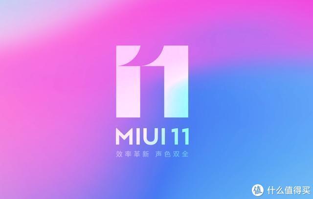 小米发布高层职位调动通知,创造F码、打造MIUI的他正式离职