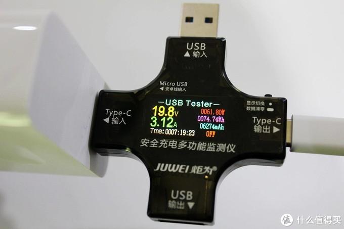 不错的一站式充电解决方案 - 飞利浦小飞18W快充智能插座