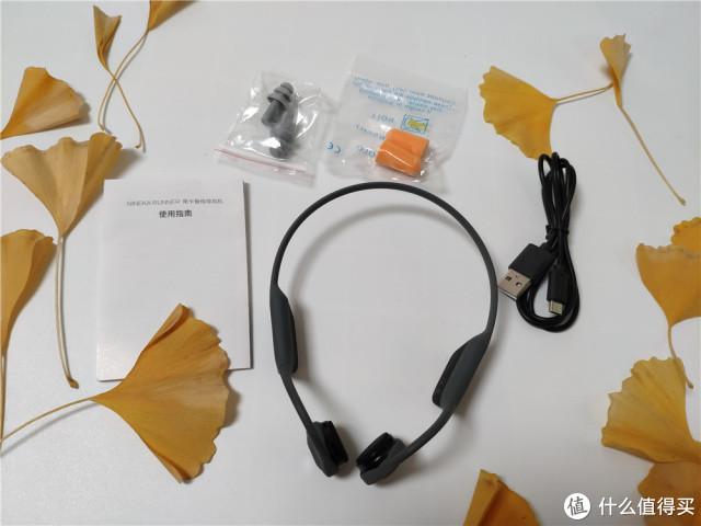 骨传导耳机黑科技,解放双耳,聆听音乐盛宴