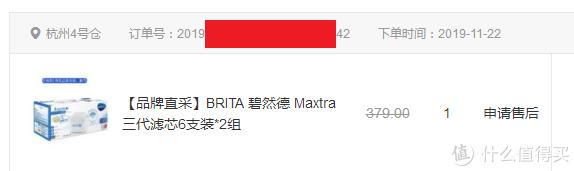 健康饮水好帮手—BRITA碧然德Maxtra三代滤芯(标准版,6支装×2组)