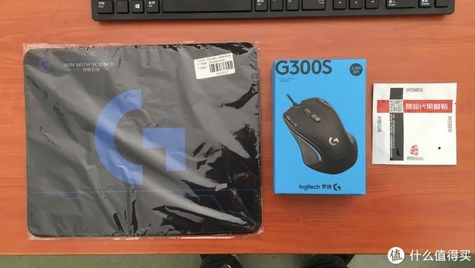 图书馆猿のLogitech 罗技 G300s 光电鼠标 简单晒