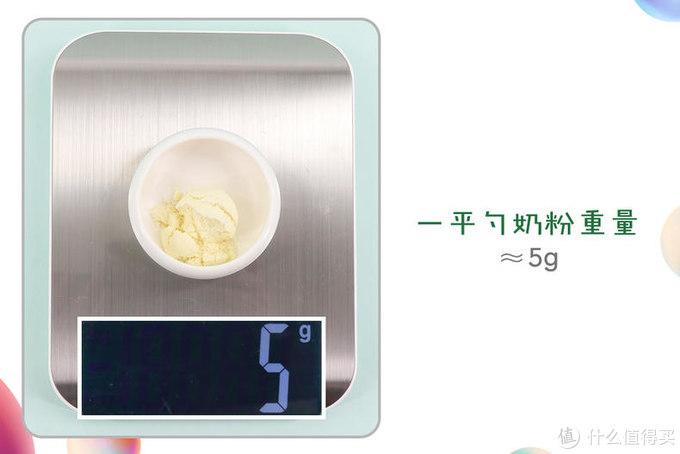 亲测Arla奶粉二段,高有机营养!