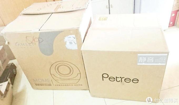 图左:meet 图右:petree