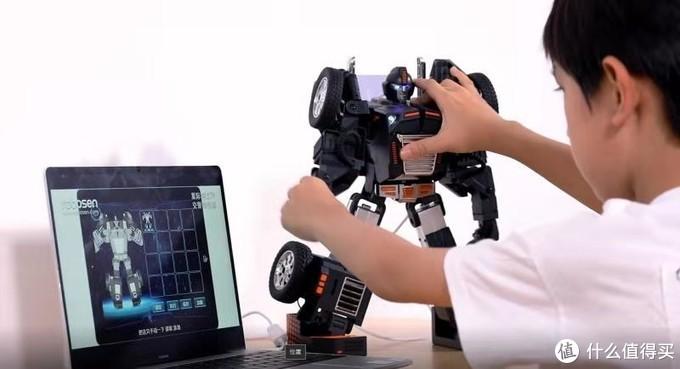小天才手表最新黑科技玩法