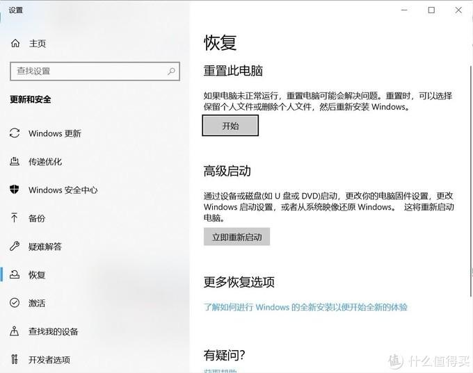 小新Pro13锐龙版简单评测(附卡顿解决)