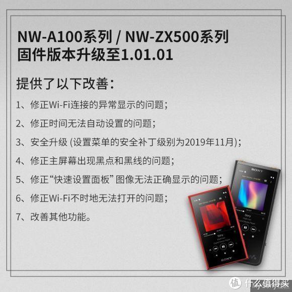 索尼ZX300A多加2000,升级505是否值? 搭配846 体验20天的深度解析
