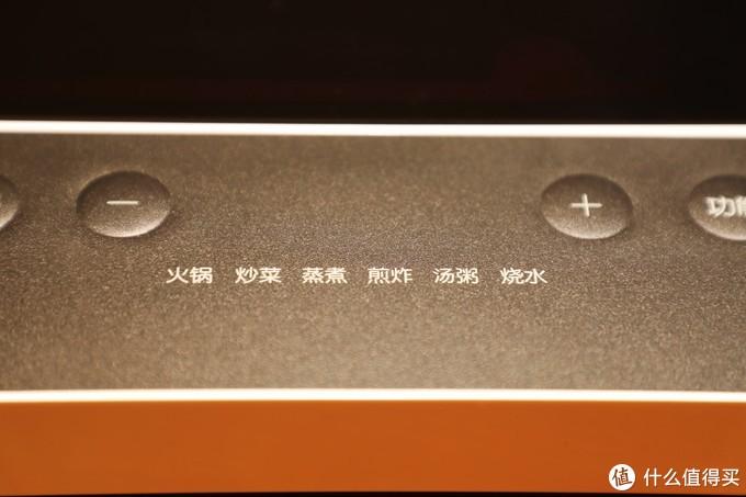 更便宜的米家电磁炉-米家电磁炉C1