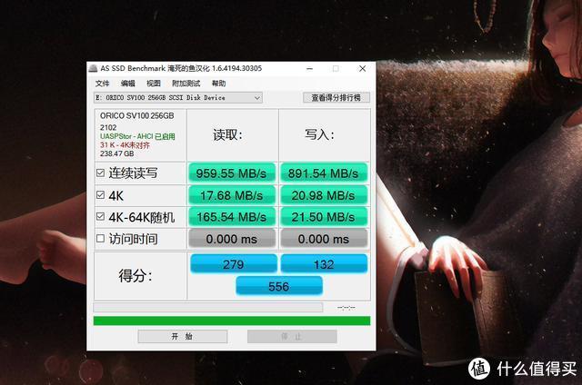 市场玩法变了?ORICO新品来袭:摔不烂的固态移动硬盘上手!
