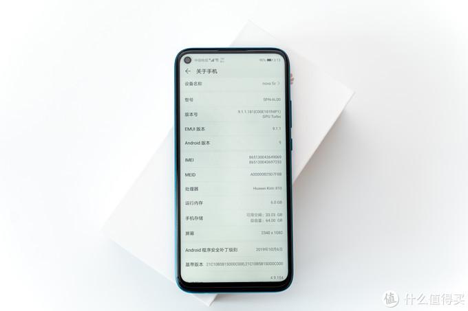 年轻时尚首选:华为nova 5z 手机体验测评!