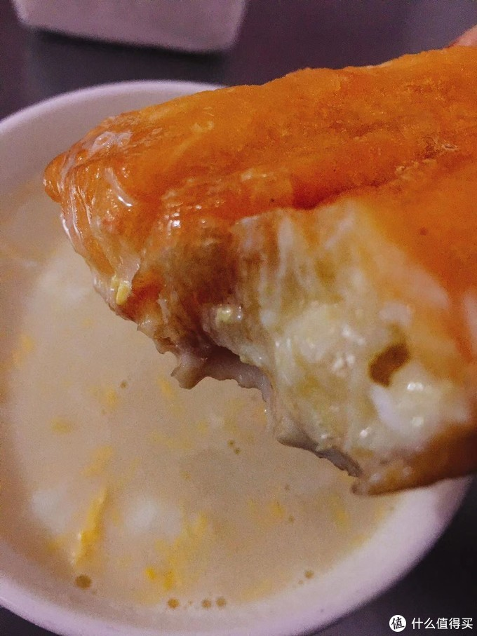 这个是网红小油条+姜薯鸡蛋浓豆浆