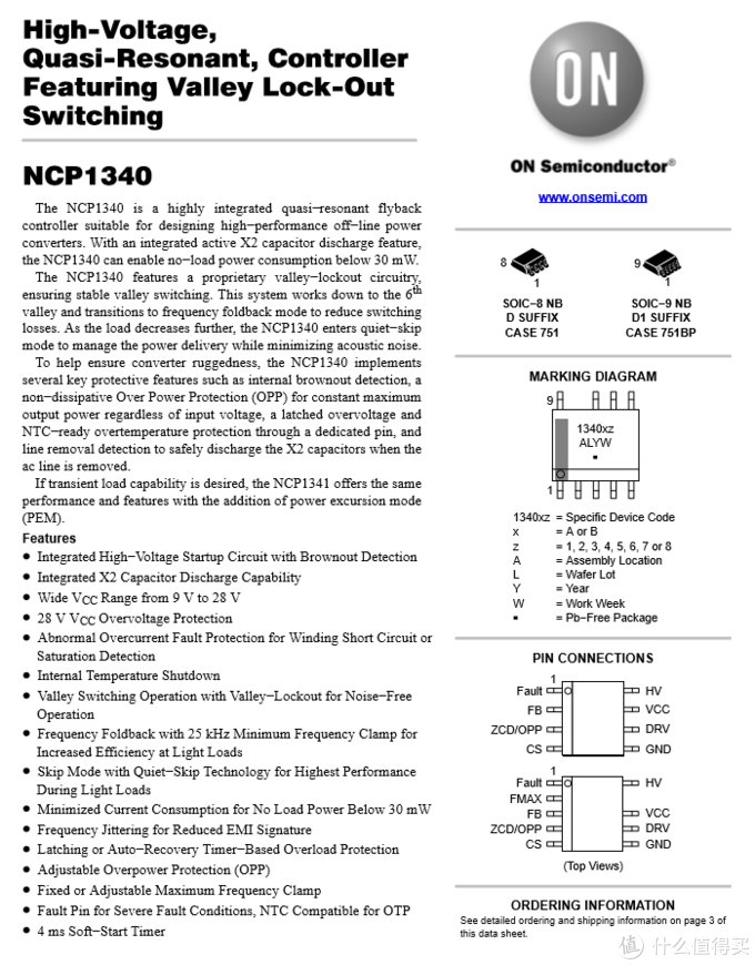 55张高清大图看懂苹果新款61W PD充电器内部结构