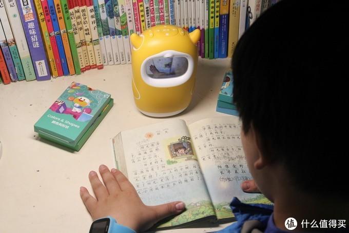 二胎爹妈的福音,牛听听读书牛让孩子爱上学习