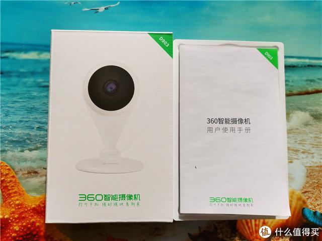 360小水滴AI版—小身躯,大视角,高智慧摄像机