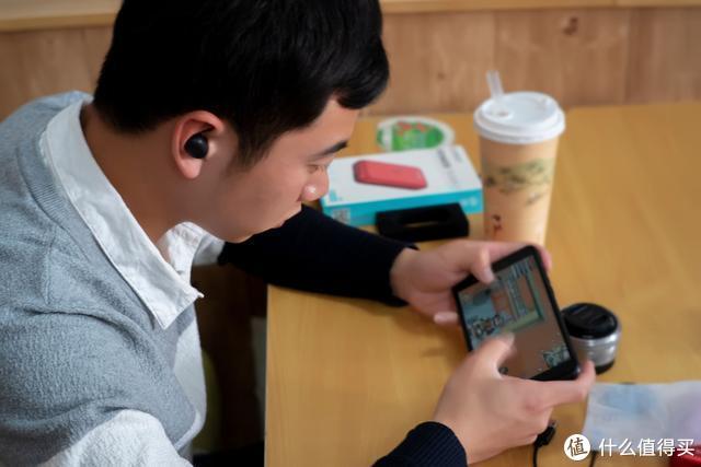 百元耳机中的翘楚HAYLOU GT1 PLUS到底值不值得入手?