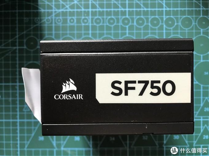 德亚海盗船SF750简单开箱