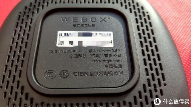 拒绝广告,真材实料|泰捷WEBOX GT轻体验