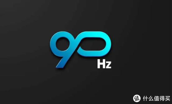 什么是90Hz刷新率,哪些90Hz机型值得购买?