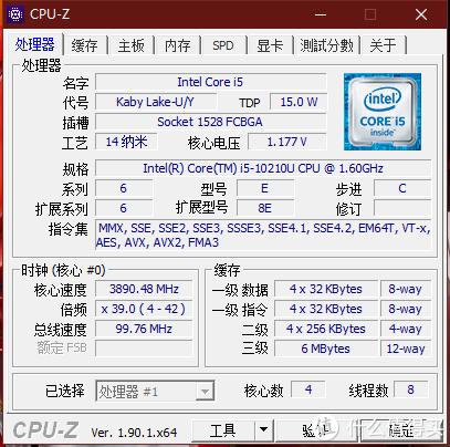 CPU-Z参数一览