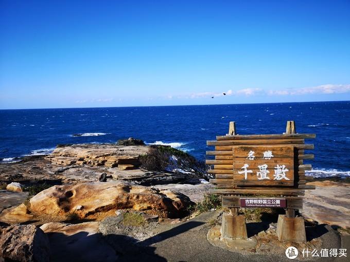 叫我张三风!12天3场台风的霓虹国佛系之旅(一)