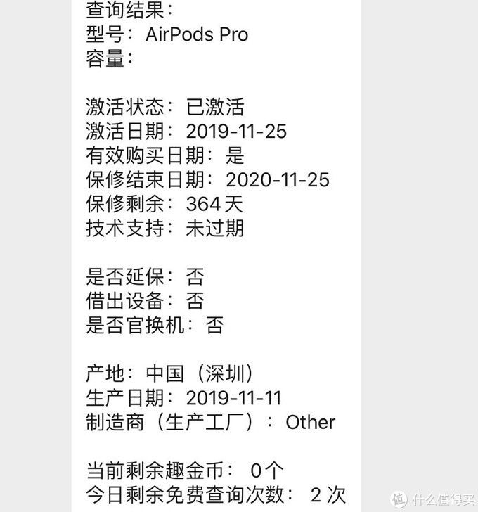 AirPods Pro开箱及使用一周后的感受