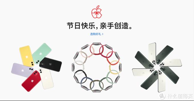 Apple官网也上线了节日页面