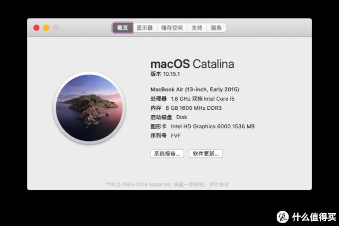 海康威视 C2000 512G 开箱 & MacBook Air 更换硬盘记录