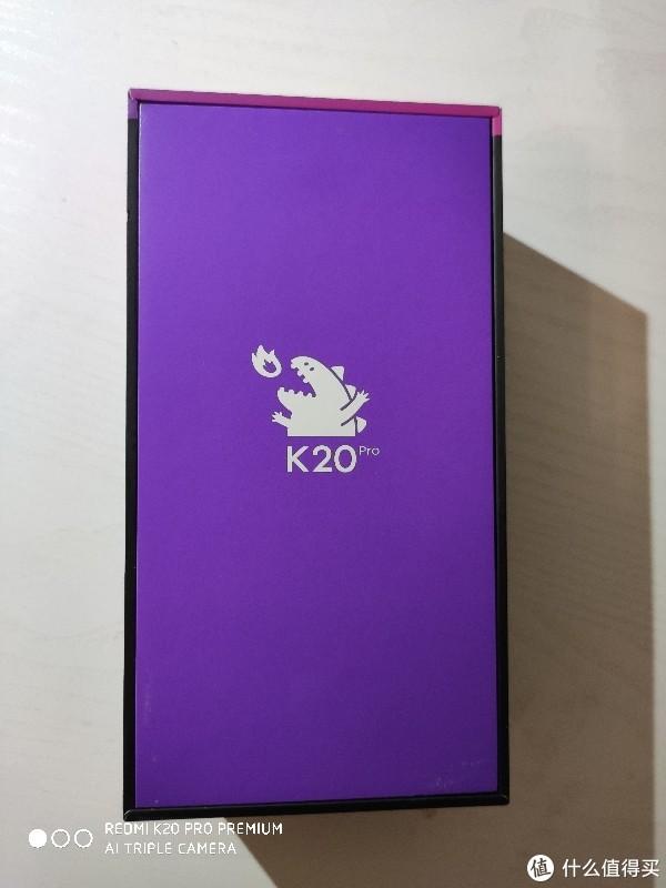 红米k20pro尊享版 855Plus15天使用体验