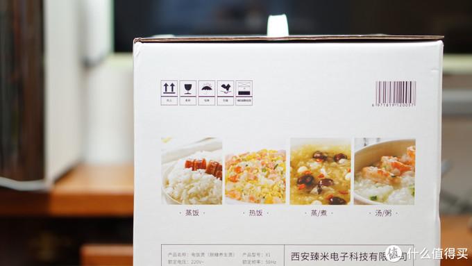 健康好饭蒸出来,臻米脱糖饭煲,煮饭小白也能得心应手