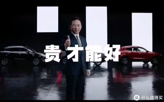 """致宝沃:做最""""沙雕""""的广告,卖""""不好还贵""""的车"""