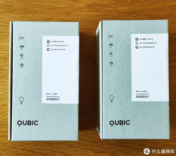 好物100——QUBIC调调新鲜灯泡