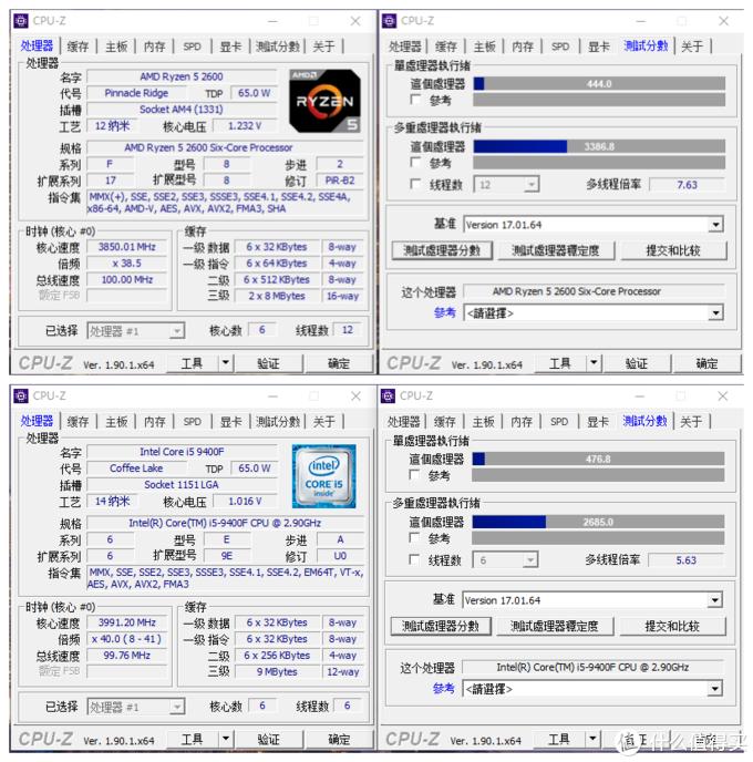 实惠装机CPU选谁好?Ryzen5 2600大战i5-9400F