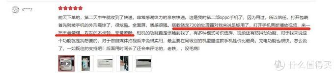 种草清单满天飞,为何双十二千元机首选OPPO K5?