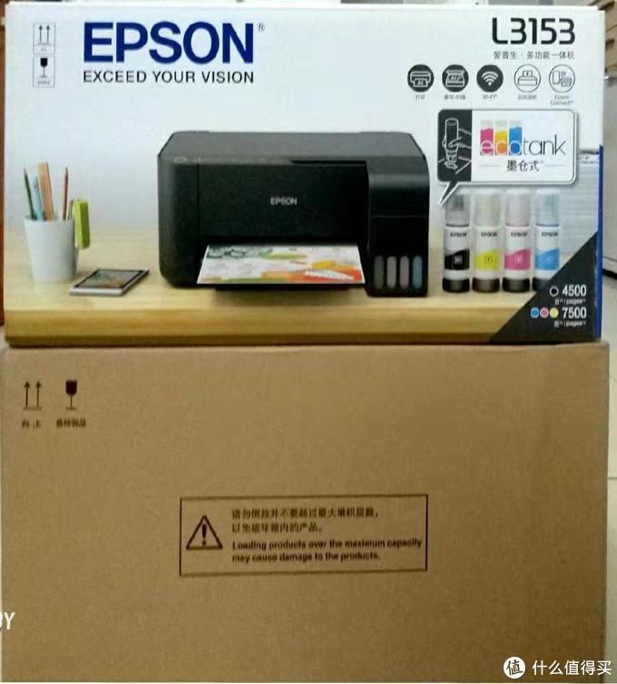 京东包装不错,打印机箱外还套了一个纸箱