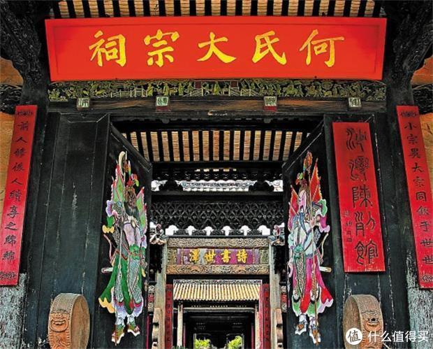 小众古镇游玩之广州沙湾镇