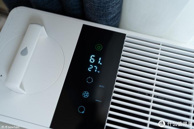 安静呵护,冬日里的护肤补水神器——352 SKIN自然蒸发加湿器体验
