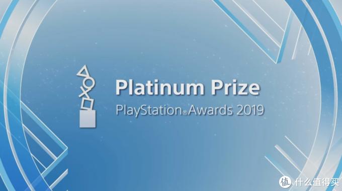 重返游戏:PS诞生25周年 PS Awards颁奖典礼举办