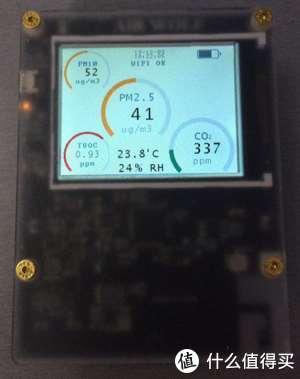 开源自制的空气质量检测仪AirWolf
