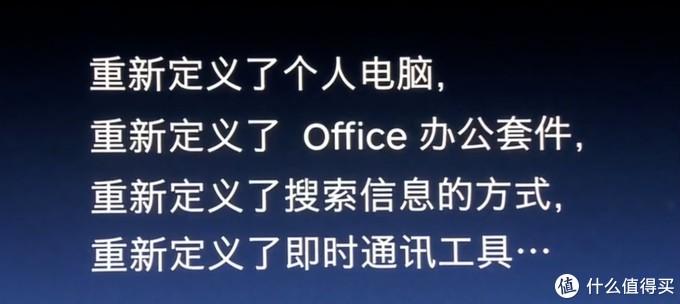 """【值日声】罗永浩回归!""""老人与海""""黑科技发布会召开,带领大家回顾老罗主持的5场重要发布会!"""