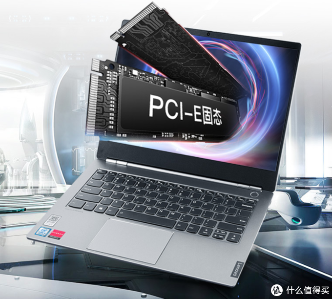 兼顾办公与游戏:Lenovo 联想 扬天V14、S540系列商用本上架预售