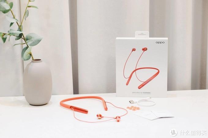 「时尚性」与「实用性」兼并,OPPO ENCO Q1降噪上手体验