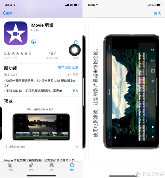 iOS上相见恨晚的5个黑科技APP,让你的iPhone更顺手!