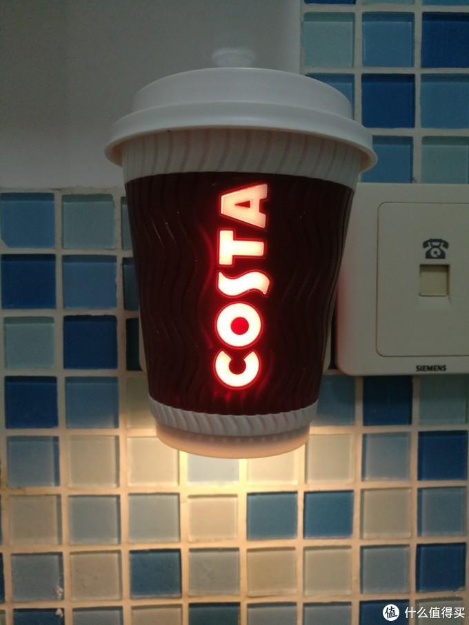 Costa Coffee小夜灯(经典红杯壁灯)点亮你那黑夜的一抹亮