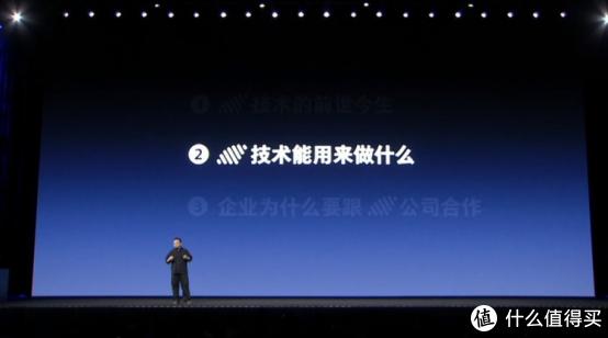 """告别坚果手机的罗永浩发布了一个""""滑滑""""的东西……"""