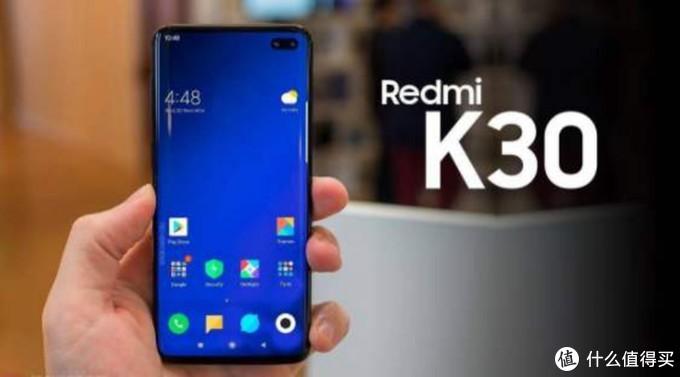双模5G和12组天线设计来袭,Redmi K30 全面超越5G标杆!