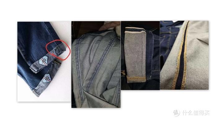 好的牛仔裤和坏的牛仔裤一点浅辨