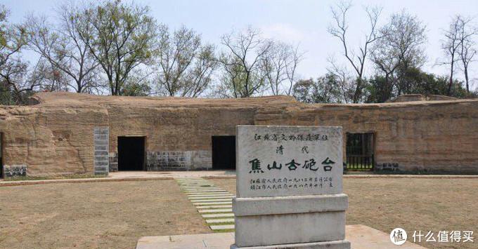 镇江焦山古炮台