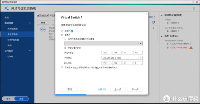 5倍速NAS新物种,威联通TVS-951N 全功能体验:下载机、HTPC、软路由、虚拟机 一文告诉你值不值?