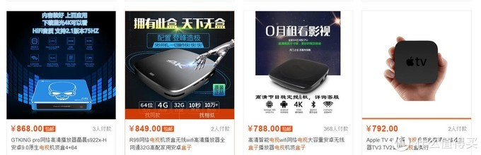 WIN10电视盒子?轻办公的便携式miniPC Beelink X55开箱