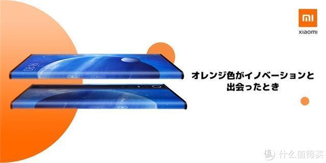 小米正式进军日本手机市场 摩托罗拉明年推出骁龙865旗舰